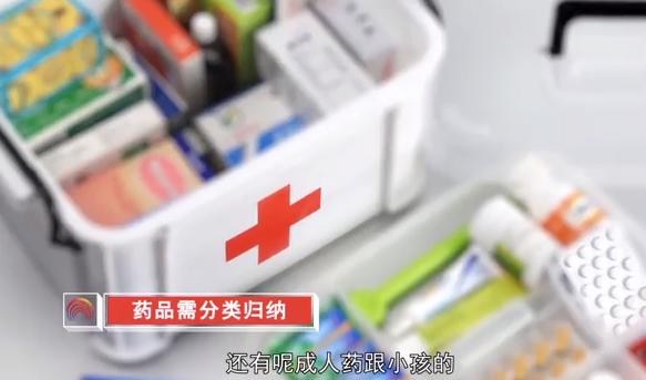 家庭药箱怎么搭配?怎么管理?这些原则请注意