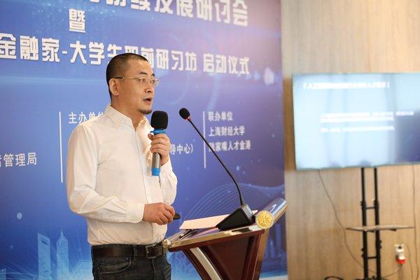 BOSS直聘CEO 赵鹏在研讨会上分享发言