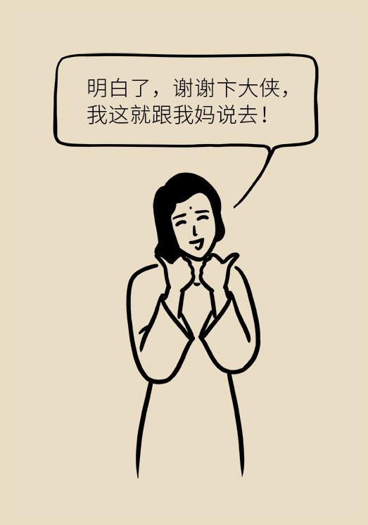 吃豆腐会加重痛风、乳腺癌、肾功能不全?全是谣言